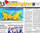 December 25, 2020 La Mirada Lamplighter eNewspaper