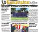 Dec. 8-14 La Mirada Lamplighter eNewspaper