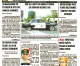 March 23, 2018 La Mirada Lamplighter eNewspaper